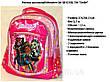 """Рюкзак школьный """"Monster High"""" SB-035B, ТМ """"Smile"""", фото 3"""