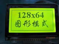 Графический дисплей wg12864B, 128X64
