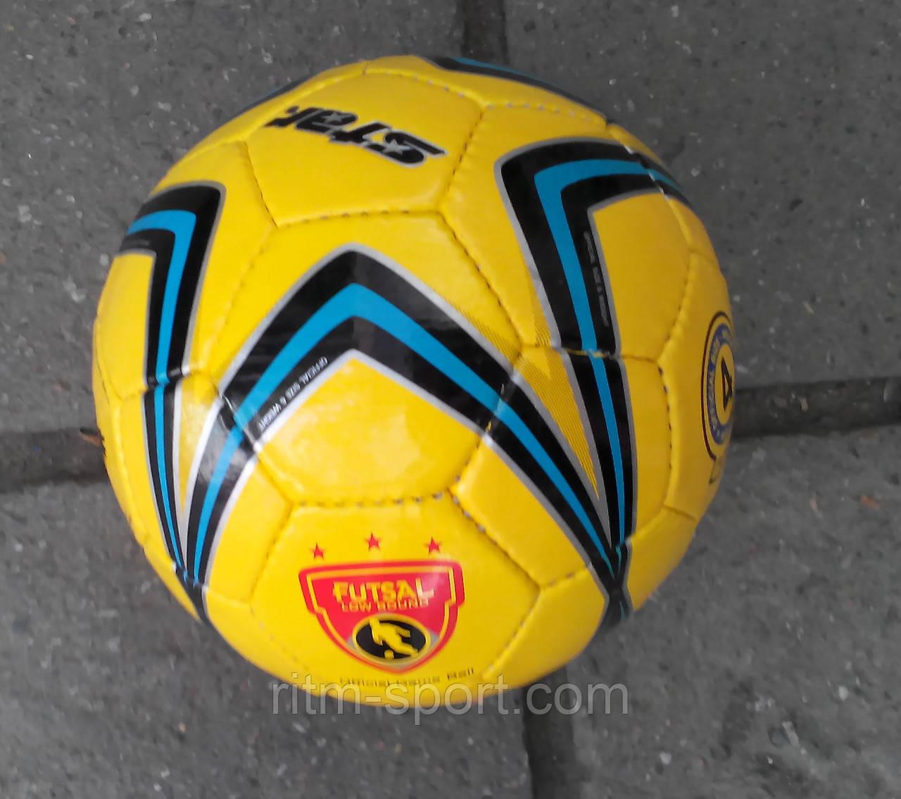 Мяч футзал STAR №4