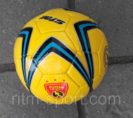 Мяч футзал STAR №4, фото 2