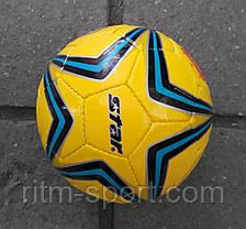 Мяч футзал STAR №4, фото 3