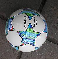 Мяч футзал Champions League №4