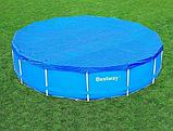 Каркасный круглый бассейн BestWay 56280 (549*132 см) с песочным фильтром, фото 5