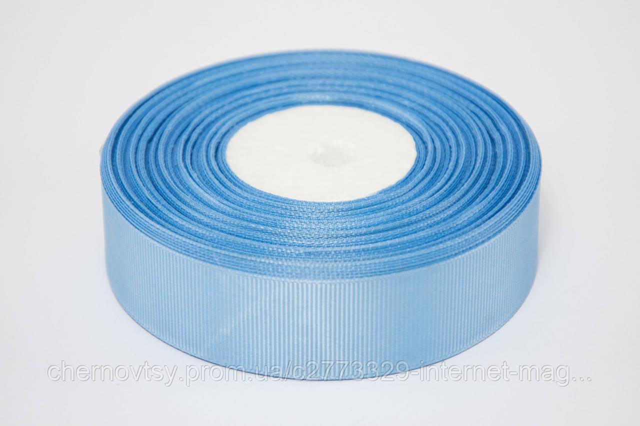 Лента репс 2.5 см, 23 м, № 20 голубой
