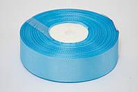 Лента репс 2.5 см, 23 м, № 97 голубой