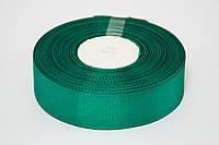 Лента репс 2.5 см, 23 м, № 223 темно зеленый