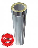 Сэндвич труба для дымохода из нержавеющей стали снаружи оцинковка (сендвич) диаметр 120/190 0,6/0,6мм  AISI 43