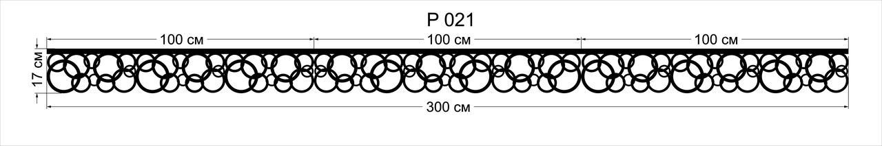 Ажурные ламбрекены-планки  P021