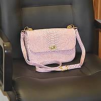 Розовая маленькая сумочка №366 через плечо змеиная фактура с клапаном молодежная