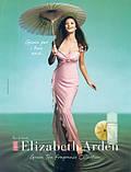 Elizabeth Arden Green Tea парфюмированная вода 100 ml. (Элизабет Арден Грин Ти), фото 3