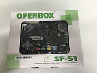 Openbox SF-51