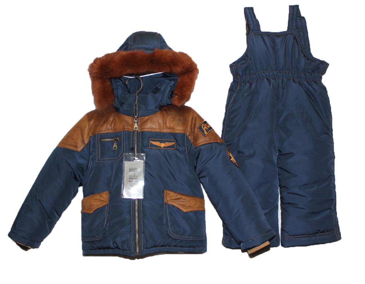 Комбинезон детский зимний для мальчика на овчине HL 112