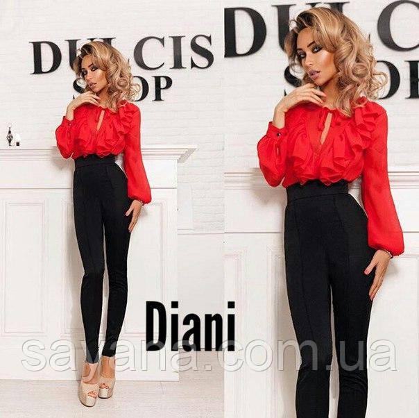 Женские узкие брюки с завышенной талией. ЕД-6-0717