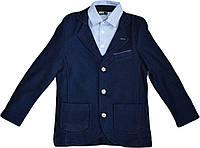 Пиджак школьный на мальчика с налакотниками синий