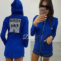 Женская замшевая куртка с кожаными вставками, 3 цвета