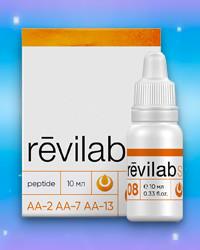 Revilab SL № 08 (для мочевыделительной системы)