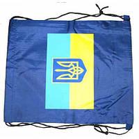 """Мешок для обуви  """"Украинская символика"""""""