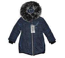 Пальто детское на меху для девочки HL 210