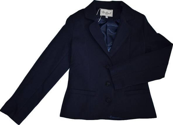 Жакет школьный для девочки Nadin ТМ Newpoint синий размеры 158, фото 2