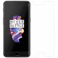 Защитное стекло для OnePlus 5