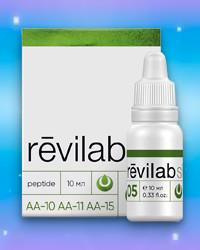 Revilab SL № 05 (для желудочно-кишечного тракта)