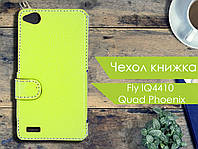 Чехол книжка для Fly IQ4410 Quad Phoenix