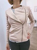 Куртка кожаная косуха от Pinko