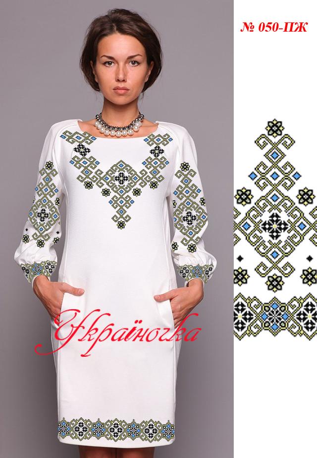 Великий вибір заготовок для одягу 52958c533979c