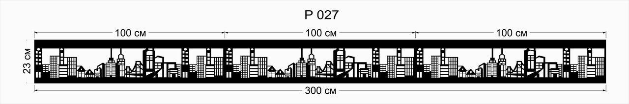 Ажурный ламбрекен-планкаP027