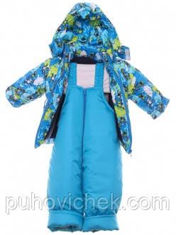 Детская куртка и штаны весенние для мальчика