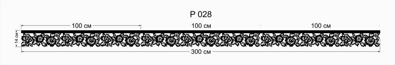 Ажурный ламбрекен-планкаP028