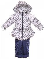Костюм куртка и комбинезон для девочки