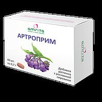 Артроприм- таблетки для профилактики и лечения опорно-двигательного аппарата