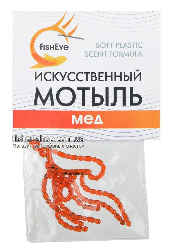 Мотыль исcкуственный FishEye Чеснок