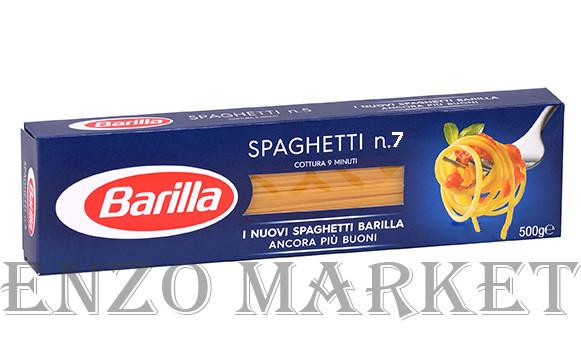 Спагетти Barilla Spaghetti №7, 500 грамм