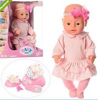 Пупс Baby Born BL020I-S Беби Борн