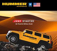 Jump Starter HAMMER