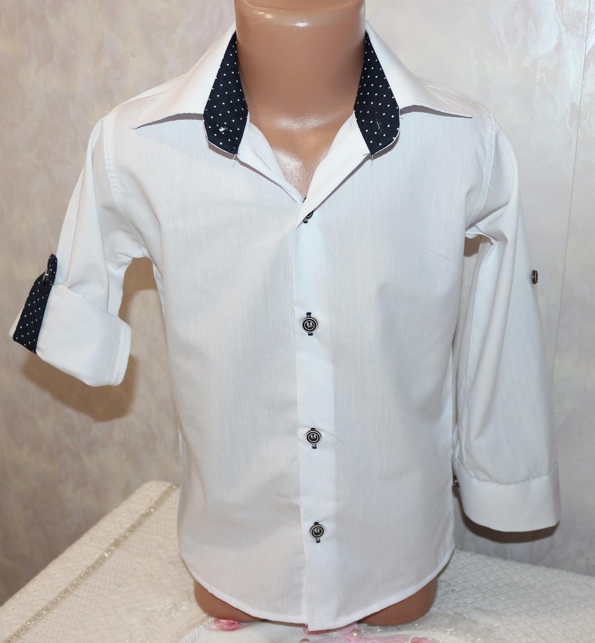 Школьная рубашка на мальчика (рукав трансформер) 10-11,12-13,14-15,15-16 лет