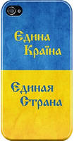 Чехол для Iphone (айфон) 4/4s, 5/5s, 6/6plus. Слава Україні. Патриотический чехол.