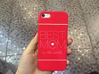 Чехол для Iphone (айфон) 4/4s, 5/5s, 6/6plus. Best Mom.
