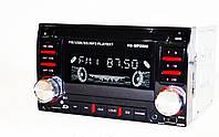 Автомагнитола HS-mp 2500, МР3, 2DIN