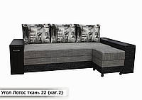"""Угловой диван """"Лотос"""" в ткани 2 категории тк. 22, фото 1"""