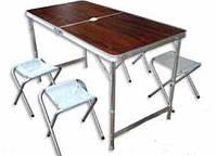 Алюминиевый набор мебели для пикника (стол и 4 стула)