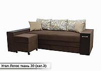 """Угловой диван """"Лотос"""" в ткани 2 категории тк. 30, фото 1"""