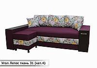 """Угловой диван """"Лотос"""" в ткани 4 категории тк. 31, фото 1"""
