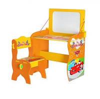 Детская парта Bambi W091 Тачки-Желтый