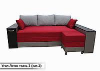 """Угловой диван """"Лотос"""" в ткани 2 категории тк. 3, фото 1"""