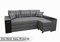 """Угловой диван """"Лотос"""" в ткани 0 категории тк. 35, фото 1"""
