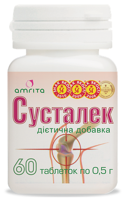 Сусталек - таблетки ,надійний захист Ваших суглобів(60табл.,Амріта), фото 2