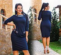 Платье №3187Г  (р-р.50,52,54,56) Французский трикотаж. Цвета в ассортименте.